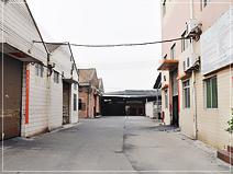 金印油墨工厂